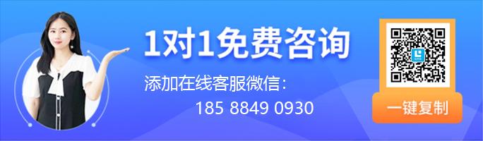 185 8849 0930