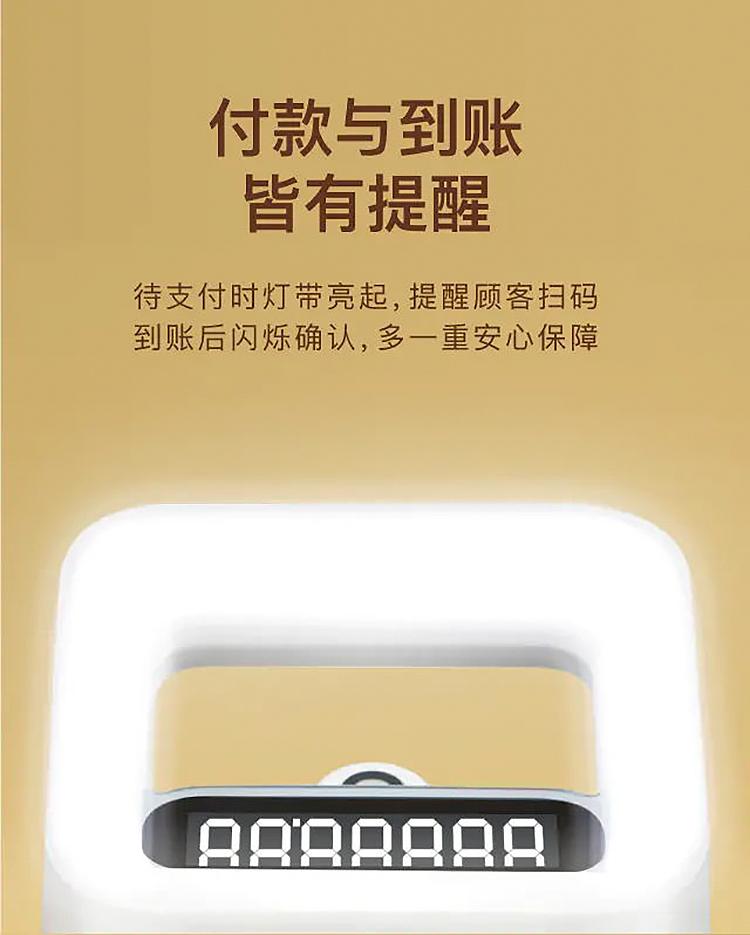 扫码王三-4G-8.jpg