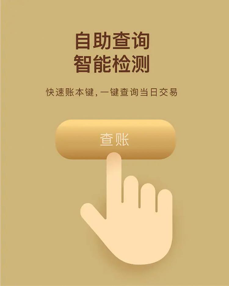 扫码王三-4G-11.jpg