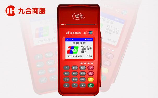 中行优客分期卡用<font color=red>什么</font>POS机?