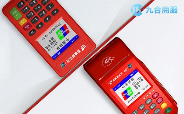 工行安居乐装修分期卡用<font color=red>什么</font>POS机可以刷出来?