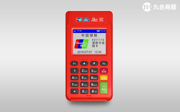 2021年个人刷卡POS机哪家最好用?