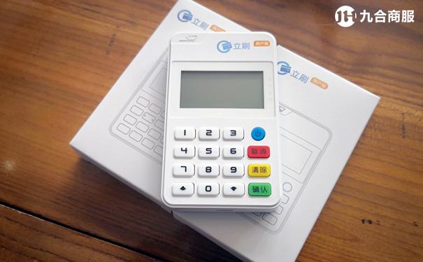 想申请正规安全的个人pos刷卡机,去哪比较好?